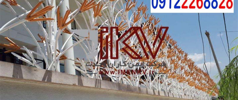 حفاظ لیلیوم در تهران